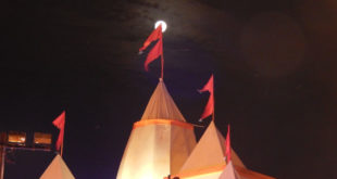 त्रिवेणी तीर्थ का राजिम कुंभ अब पुन्नी मेला