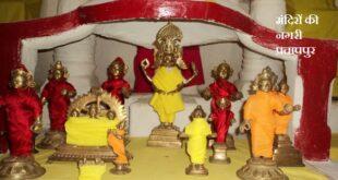 मंदिरों की नगरी : प्रतापपुर