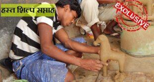 भारतीय हस्तशिल्प: रचनात्मकता और कलात्मकता का अनूठा संगम
